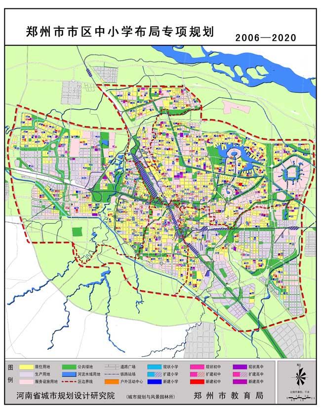 04郑州市教育规划2.jpg